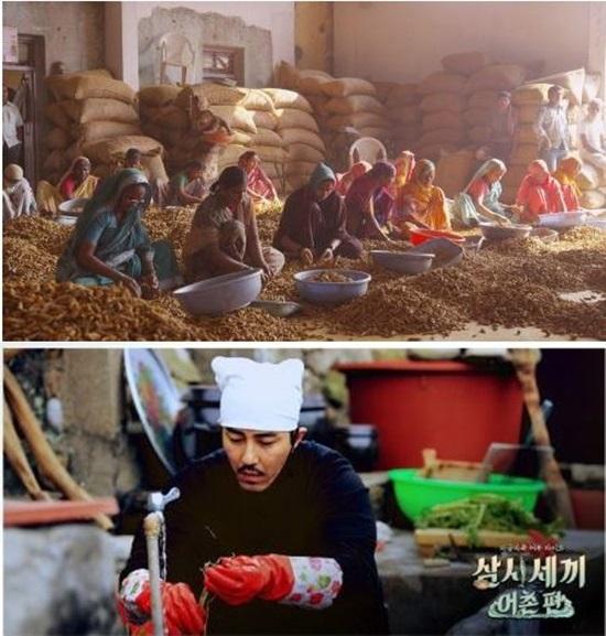 [김경호 문화비평] '요리하는 멋진 남자' : 예능테마로 급부상한 요리본능 기사의 사진