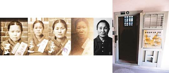 [분단 70년을 넘어 평화통일을 향해-(1부)] 믿음의 딸들, 구국운동에 온몸 바쳤다 기사의 사진