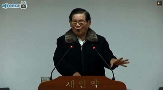 """[단독] """"천지일보는 신천지 신문이다""""… 이만희 신천지 교주 발언 영상 단독입수 기사의 사진"""