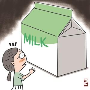 [이기수 기자의 건강쪽지] 우유가 유방암 일으킨다? 기사의 사진
