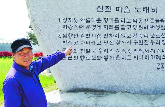 """[살기 좋은 명품마을을 가다-고준모 신왕영농조합법인 대표] """"집락영농은 한국 농촌 미래"""" 기사의 사진"""