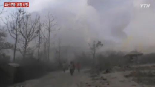 '불의 고리' 위치한 인도네시아 시나붕 화산 분화로 주민 대피령 기사의 사진
