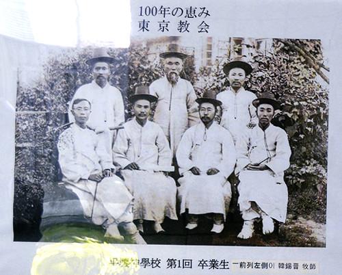 [분단 70년을 넘어 평화통일을 향해-(1부)] 日 유학 구국 청년들 결집… 민족운동의 거점이었다 기사의 사진