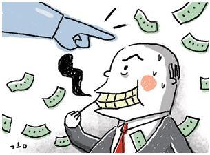 대통령 측근 사칭해  2억원 받은  피의자 구속 기사의 사진