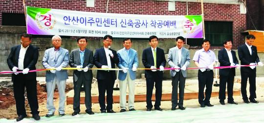 안산이주민센터, 다문화선교 전문교육기관으로 거듭난다 기사의 사진