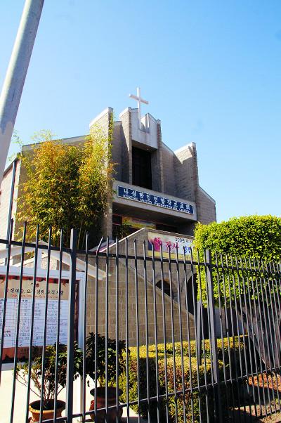 [분단 70년을 넘어 평화통일을 향해-(1부)] 한인단체 통합 美洲 임시정부 역할… 교회가 뒷받침했다 기사의 사진