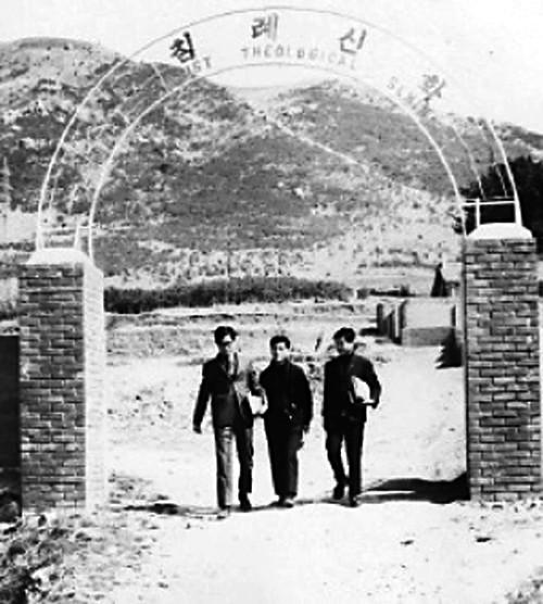 [역경의 열매] 김남주 (7) 구주 영접 1966년 8월 15일… 새 삶이 열리다 기사의 사진