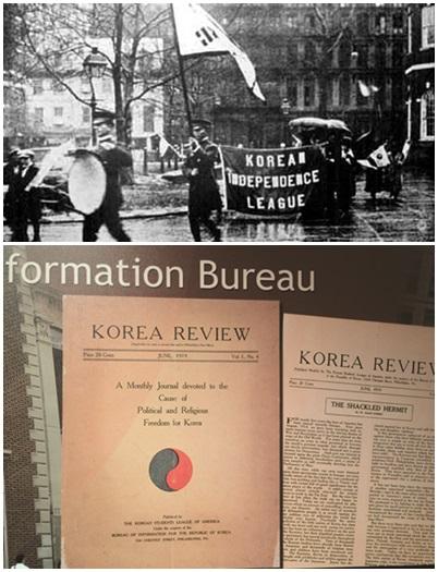 """[분단 70년을 넘어 평화통일을 향해-(1부)] 서재필 """"일본의 한국 겁탈, 하나님에 대한 선전포고"""" 기사의 사진"""