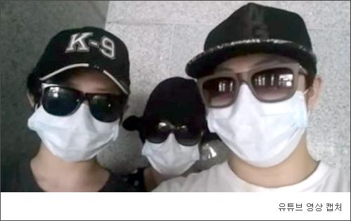 '세모자 성폭행 의혹' 댓글만 17만여건! 수사 결과는?… 페북지기 초이스 기사의 사진
