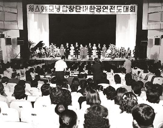 [역경의 열매] 김남주 (14) 재정 부족에 사례비 5000원에도 감사 기도를 기사의 사진
