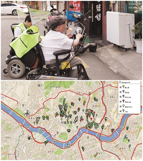 휠체어가 갈 수 있는 곳? '커뮤니티 맵'에 물어봐! 기사의 사진