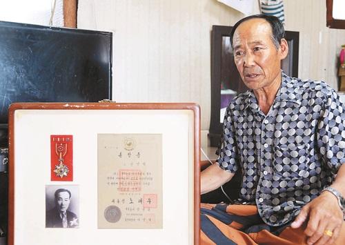[한·일 국교정상화 50년] 북파공작원 출신… 죄인같은 삶 광복군 아버지 생각하면 뭉클 기사의 사진