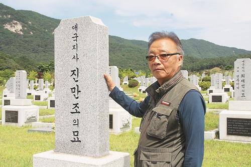 [한·일 국교정상화 50년] 3·1운동 조부 사망 후 풍비박산, 친일파는 부귀영화… 말도 안돼 기사의 사진