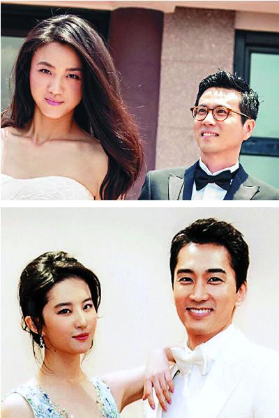 [친절한 쿡기자] 탕웨이 이어 톱스타 류이페이도…  대륙의 여신은 한국男 좋아해 기사의 사진