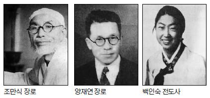 [분단 70년을 넘어 평화통일을 향해-(2부)] 종교자유 보장 내세웠지만… 공산화 위해 교회 탄압 기사의 사진