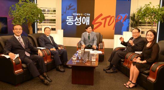 국민일보 C채널 '동성애 STOP' 긴급 공동대담 기사의 사진