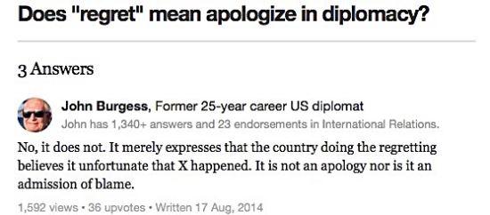 이것이 사과와 유감의 차이… 美외교관 SNS 답변 기사의 사진