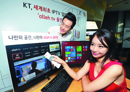 TV·PC·셋톱박스가 하나로 '1인 가구용 IPTV' 나왔다… KT·LGU+, 일체형PC 출시 기사의 사진