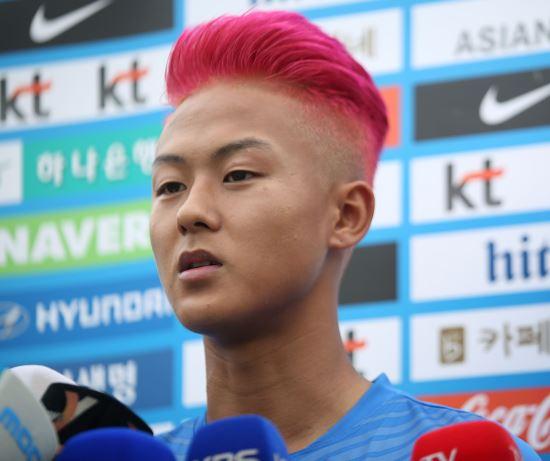 이승우 '핫핑크' 머리염색은 사랑하는 사람을 위해! 기사의 사진