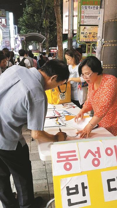 박원순 시장 주민소환 서명 3만명 넘어서 기사의 사진
