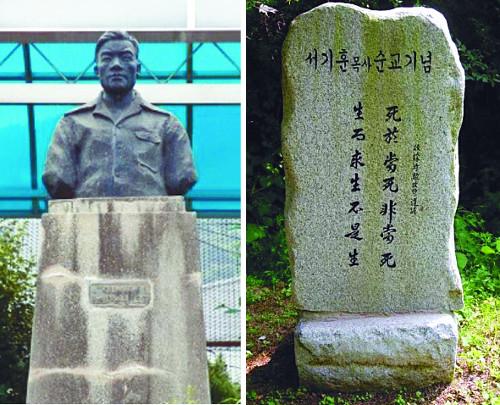 [분단 70년을 넘어 평화통일을 향해-(2부)] 순교자 74%가 한국전쟁 발발 그해 공산군에 의해 희생 기사의 사진