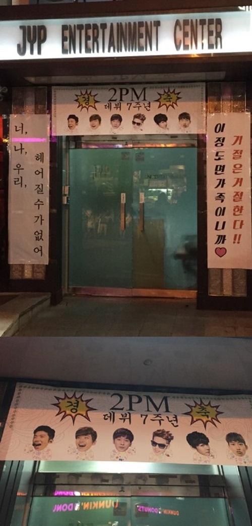 """""""너, 나, 우리 헤어질 수가 없어"""" 2PM 팬들 JYP 사옥에 플래카드 기사의 사진"""