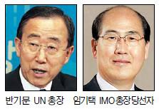 """[한·일 국교정상화 50년] """"대한민국은 좁다""""… 세계를 뛰는 한국인들 기사의 사진"""