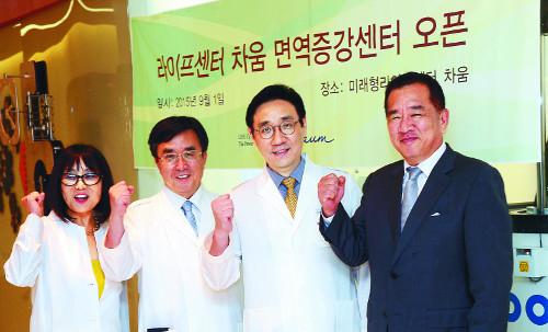 [명의&인의를 찾아서-(29) 차병원 조성훈 박사팀] 최고 수준 안티에이징 시스템… 면역치료 새장 기사의 사진