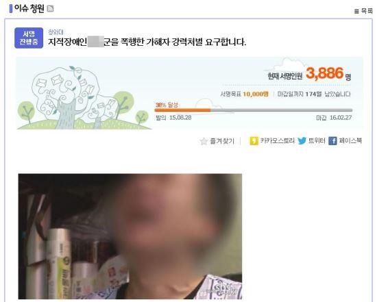 """""""악마가 된 여고생들 엄중 처벌해라"""" 네티즌 청원 화제 기사의 사진"""
