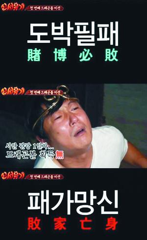 [친절한 쿡기자] 사고친 연예인, 자신을 웃음 코드로 구렁이 담 넘듯 '셀프 물타기' 눈살 기사의 사진