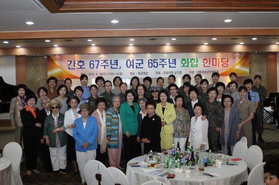"""""""선후배 여군들 한 자리에""""  손인춘 의원 '여군 한마당  마련 기사의 사진"""