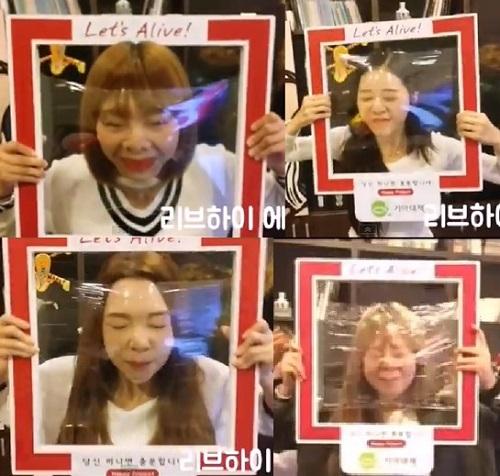 [영상] 걸그룹 리브하이, 망가져서 너무 행복해요 기사의 사진