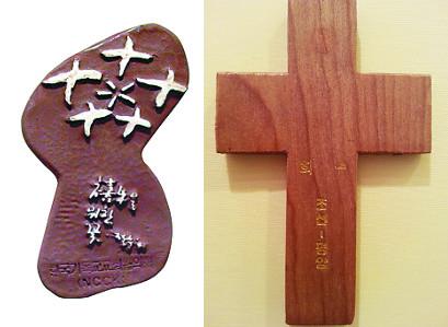 [분단 70년을 넘어 평화통일을 향해-(3부)] 하나님 안에서 닫힌 문 열고 남북 화해 이끌었다 기사의 사진
