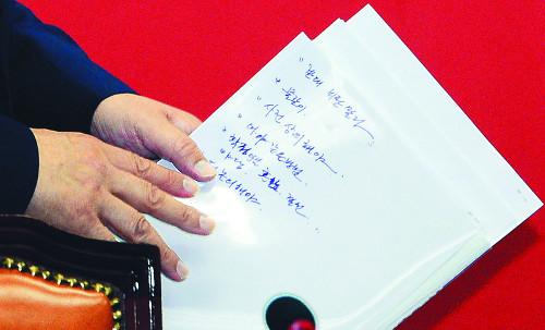 """[박근혜-김무성 전면전] 金 """"당 대표 모욕 오늘까지만 참겠다"""" 기사의 사진"""