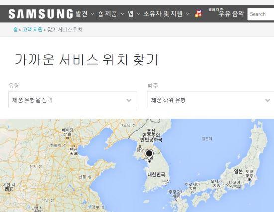 """[단독] 삼성 지도에 다시금 '일본해' 표기 """"구글이 수상하다?"""" 기사의 사진"""