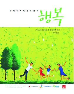 로이사랑나눔회 희망방송  휠체어 화가 탁용준 초대전 기사의 사진