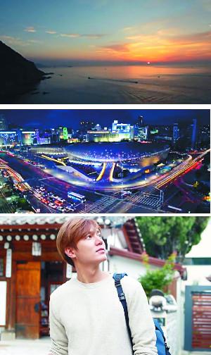 [친절한 쿡기자] '한국의 멋' 담은 화면 물 흐르듯… 이민호 출연 해외 홍보영상 '대박' 기사의 사진
