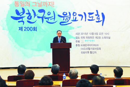 [분단 70년을 넘어 평화통일을 향해-(3부)] 기독 NGO 30여곳 '쉰들러 프로젝트'로 탈북자 품어 기사의 사진