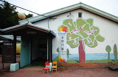 [살기 좋은 명품마을을 가다] (27) 경기 화성 물꽃 마을 기사의 사진