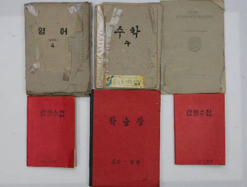 """북한 교과서 """"경기도, 미제침략군 위한 대형 기지촌이 있는 곳""""날조 기사의 사진"""
