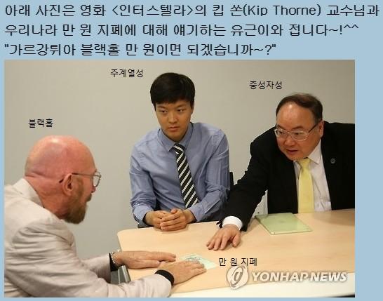 """""""천재소년, 잘 크고 있다"""" 송유근 첫 SCI 논문 감탄 기사의 사진"""