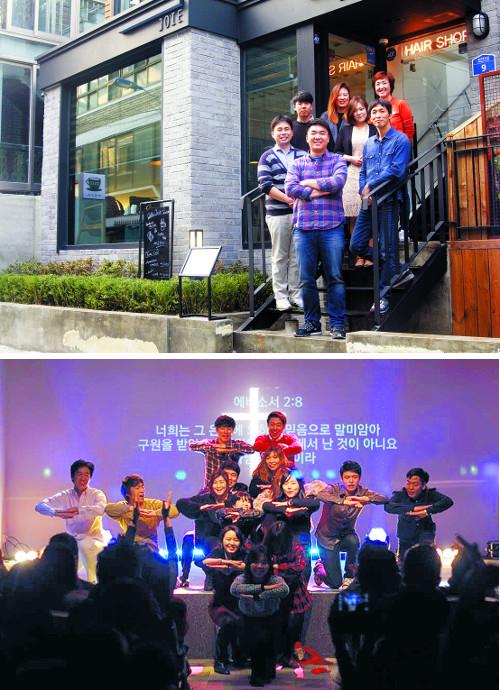 ['저출산·고령화' 극복하는 교회들] 기쁨이있는교회의 청년 위한 프로그램 기사의 사진
