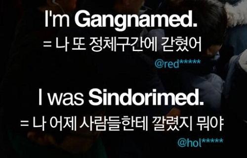 [친절한 쿡기자] I SEOUL U, 이렇게 쓰면 된다? 누리꾼의 다양한 활용법이 씁쓸한 이유 기사의 사진