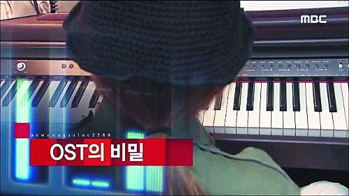 [문화공방] (26) 유령 작곡가 김인영 기사의 사진