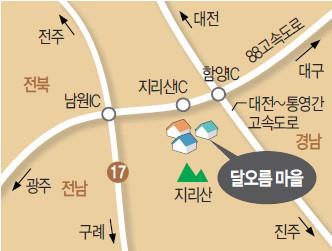 [살기 좋은 명품마을을 가다] (30·끝) 전북 남원시 인월면 달오름마을 기사의 사진