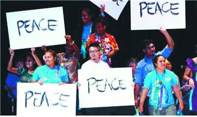 [분단 70년을 넘어 평화통일을 향해-(4부)] 해외교회·한인 디아스포라, 남북 화해의 '양날개'로 기사의 사진