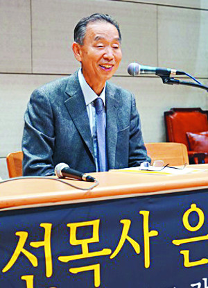 대표적 강해설교가 박영선 목사 은퇴기념 논문증정 예배 기사의 사진