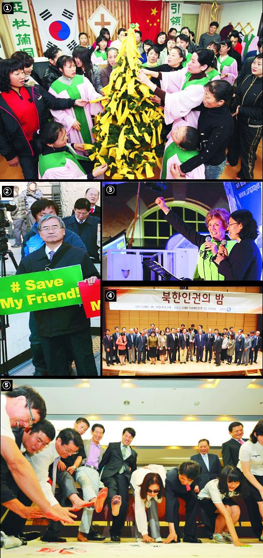[분단 70년을 넘어 평화통일을 향해-(4부)] 인권 문제 국제 공론화로 압박… 북한 동포 숨통 틔운다 기사의 사진