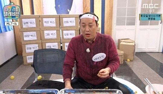 """""""정준하한테 왜 그랬어요?"""" 마리텔 가학 방송+악플 세례 눈살 기사의 사진"""