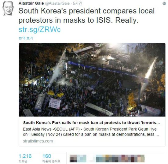 """""""韓대통령이 시위대를 IS에 비교했어! 레알!"""" 놀란 WSJ 기자 기사의 사진"""